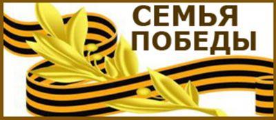 https://monast.admin-smolensk.ru/files/198/resize/1493111851_s_pob_400_174.jpg