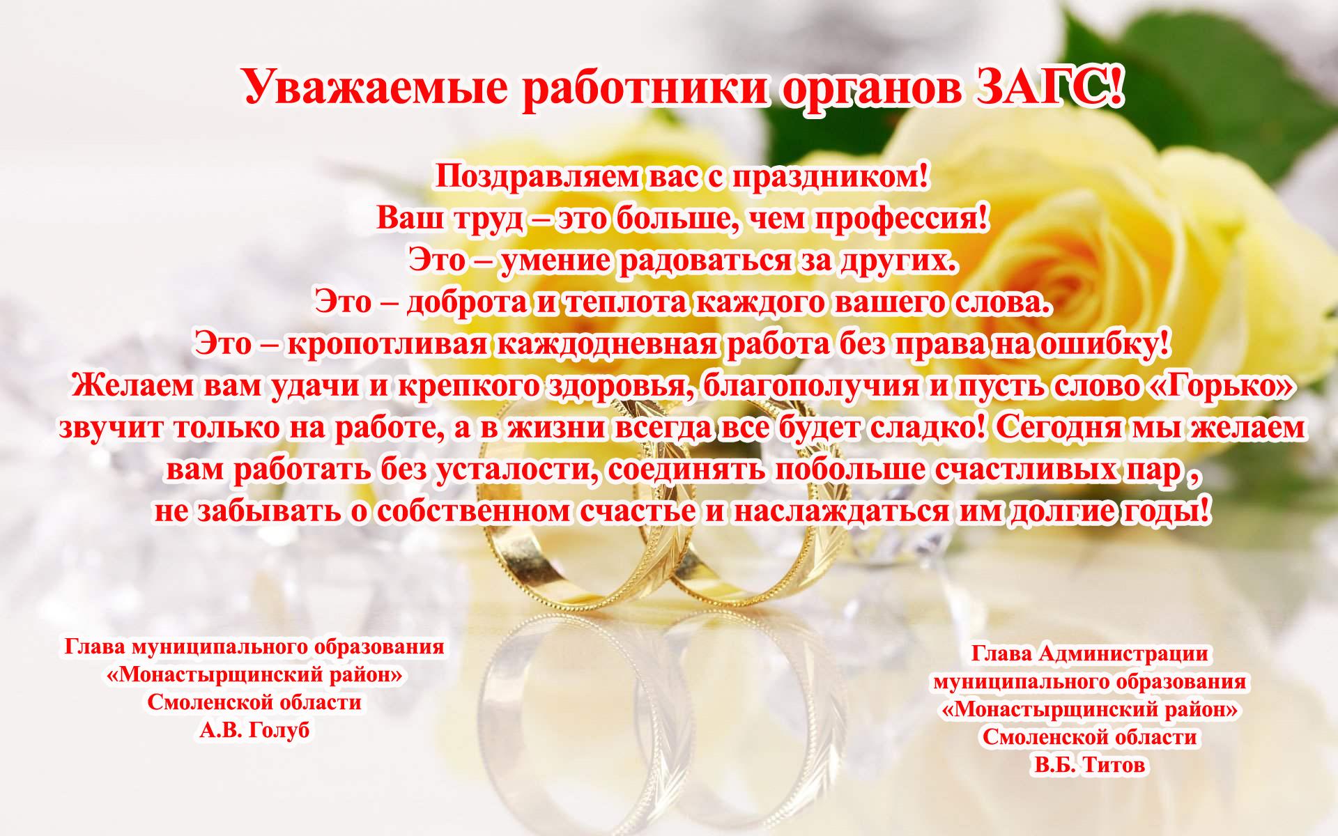 Какая программа на День города Москвы 2014? Куда пойти