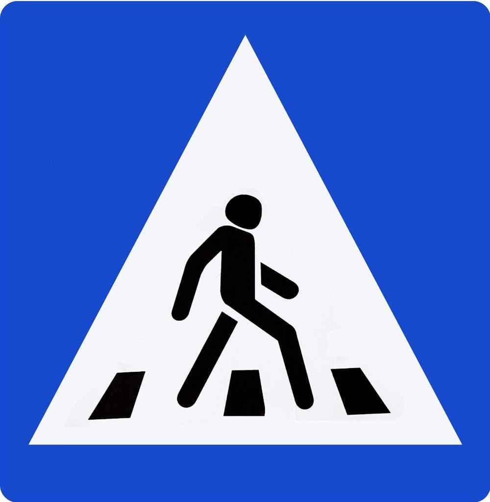 бланк личной карточки водителя по безопсности движения