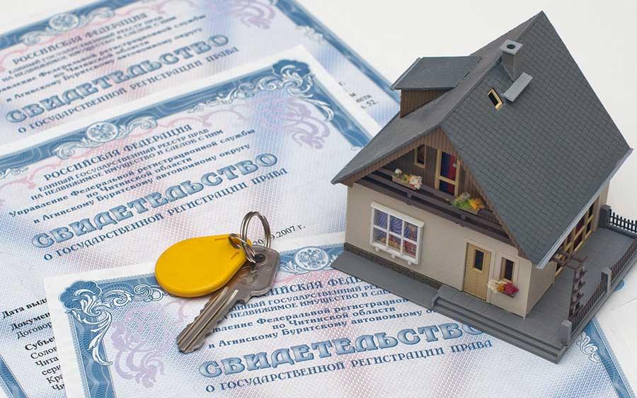 сроки государственной регистрации прав на недвижимое имущество - фото 5